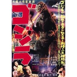 Affiche Vintage Godzilla japonais -  Poster avec cadre tableau film